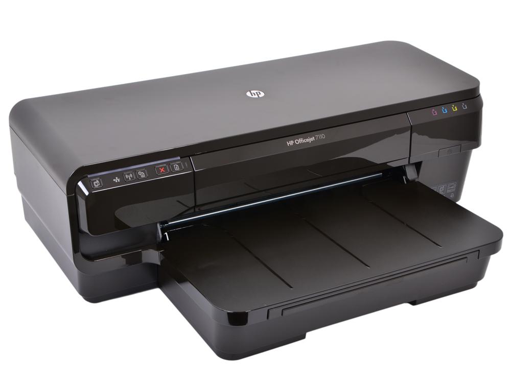 DU копир canon imagerunner c3025i цветной а3 25 стр мин radf fax 2 лотока 550 листов 2gb nfc lan 1gbs wi fi usb 2 0