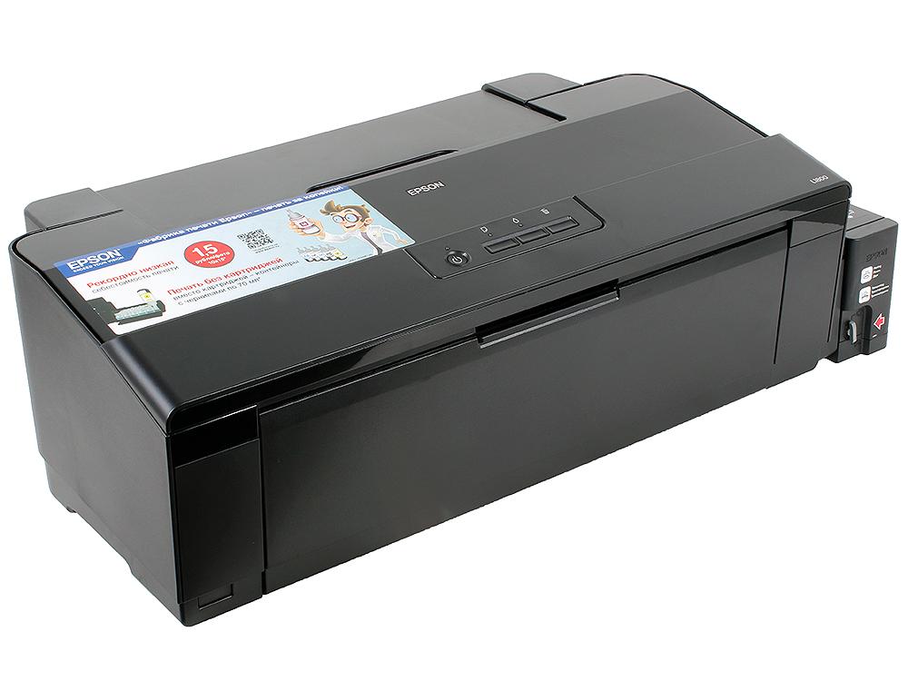 Принтер EPSON L1800 (Фабрика Печати, 15ppm, 5760x1440dpi, струйный, A3, USB 2.0) цена 2017