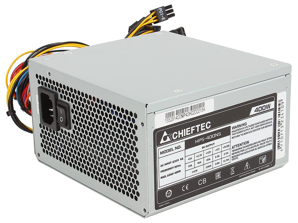 Блок питания Chieftec 400W OEM HPS-400NS ATX v.2.3, 1x 24Pin, 1x 4Pin, 4x SATA, 2x MOLEX, 1x PCI-E 6Pin, Fan 12cm