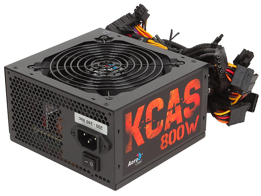 KCAS-800W