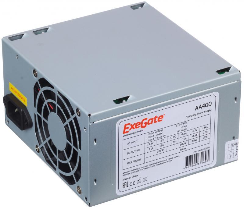 Блок питания ATX 400 Вт Exegate AA400 EX253682RUS