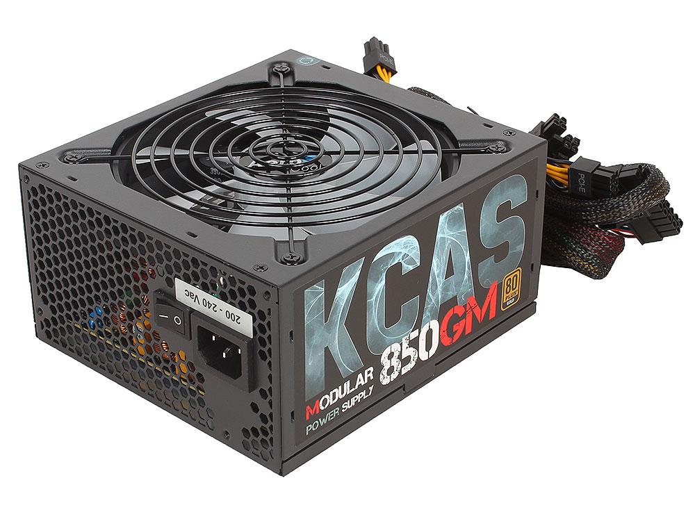 цена KCAS-850GM