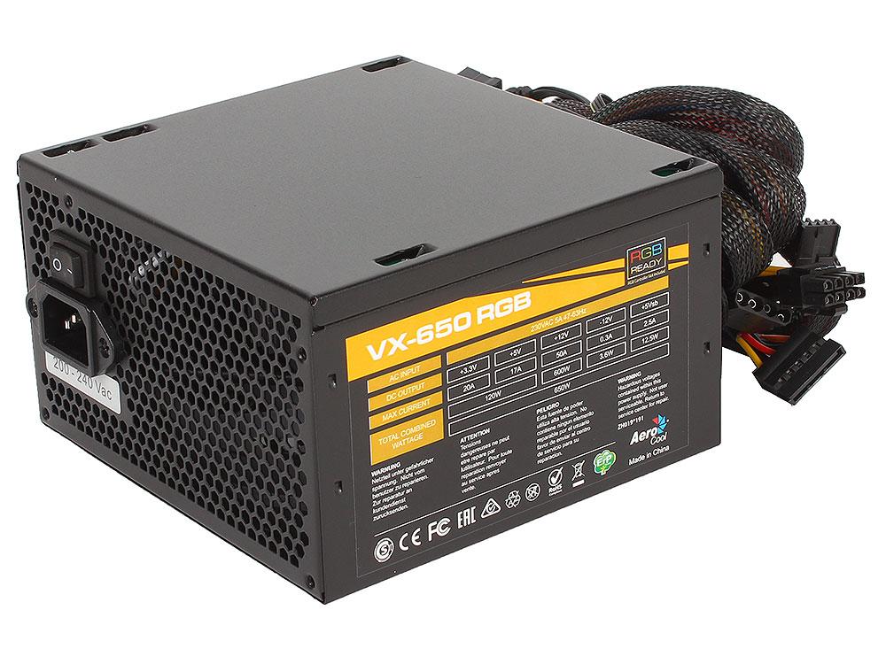 VX-650 RGB intego vx 135hd