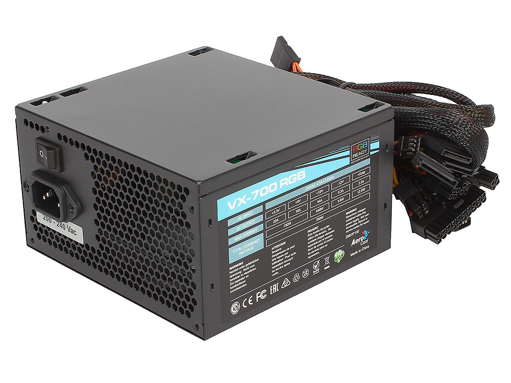 VX-700 RGB intego vx 225hd
