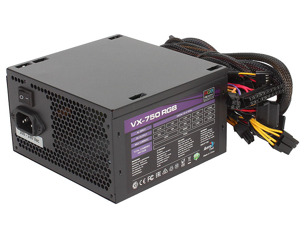 VX-750 RGB intego vx 135hd