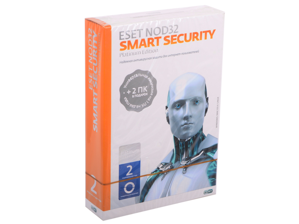 Антивирус NOD32-ESS-NS(BOX)-2-1 Smart Security Platinum Edition - лицензия на 2 года антивирус
