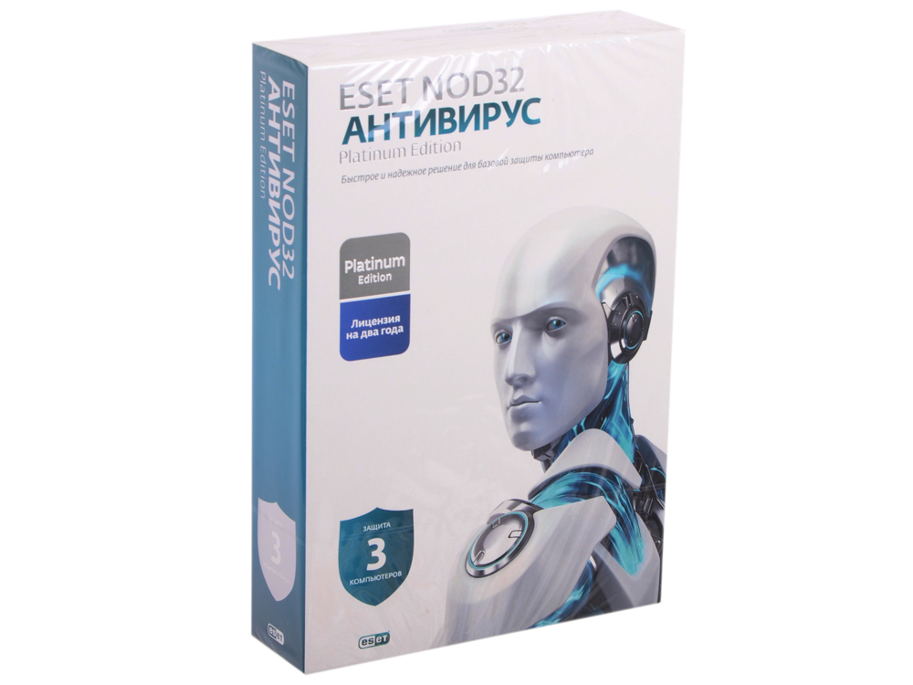 Антивирус ESET NOD32 Platinum Edition - лицензия на 2 года NOD32-ENA-NS(BOX)-2-1 программное обеспечение eset nod32 антивирус platinum edition 1dt 2year nod32 ena ns box 2 1