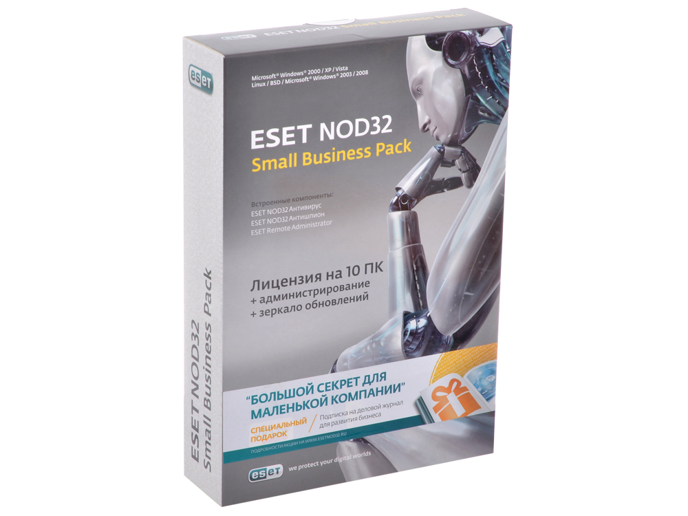 Антивирус ESET NOD32 SMALL Business Pack newsale for 10 user NOD32-SBP-NS(BOX)-1-10