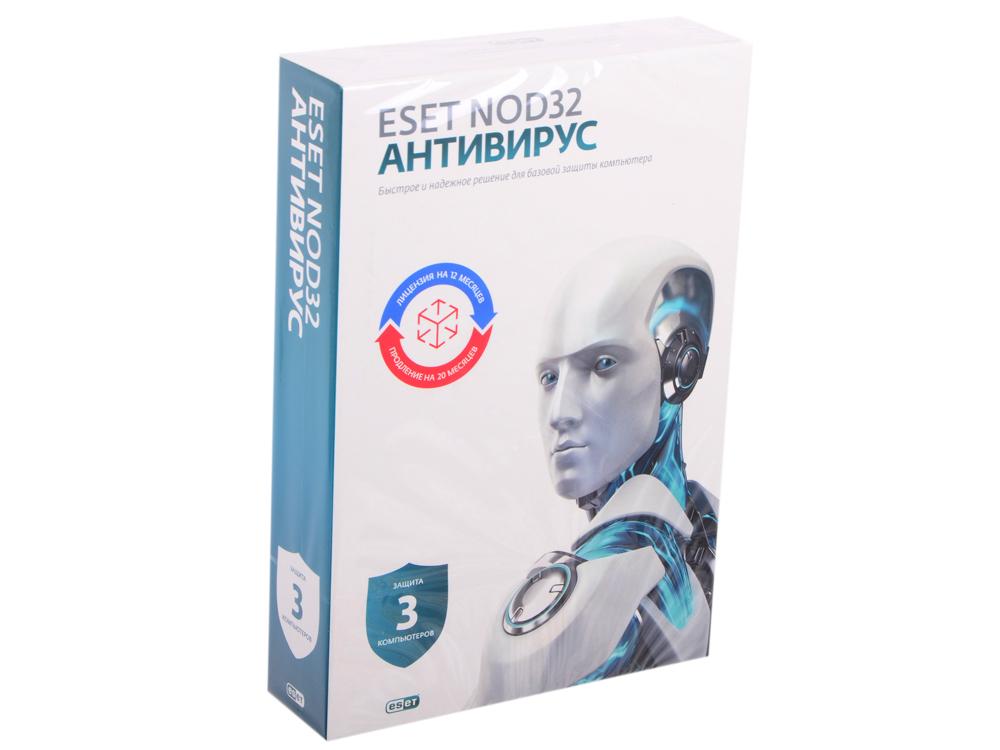 Антивирус ESET NOD32 Антивирус + Bonus  универсальная лицензия на 1 год на 3ПК или продление на 20 месяцев (NOD32-ENA-1220(BOX)-1-1) eset nod32 антивирус platinum edition 3пк 2года
