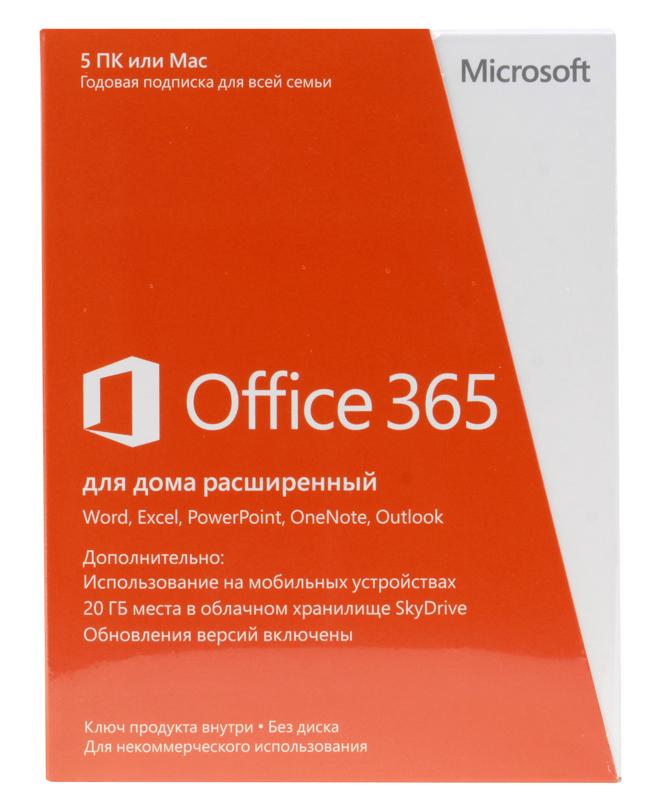 Программное обеспечение Microsoft Office 365 Home Premium 3264bit Sub 1YR   5 пк +5 моб устройств  6GQ-00232