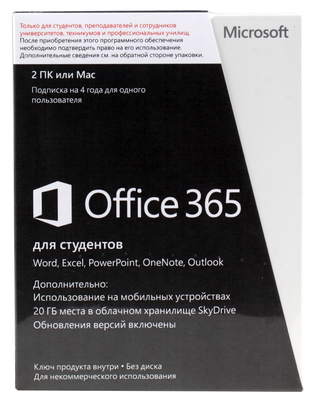 Программное обеспечение Microsoft Office 365  UNIVERSITY  R4T-00138
