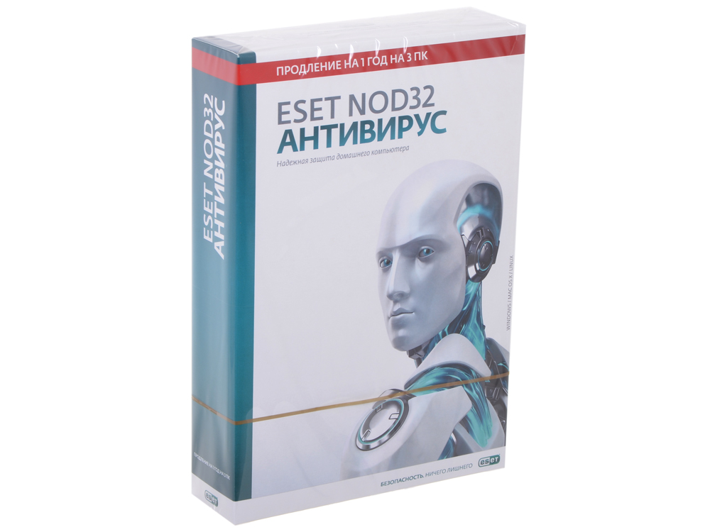 Коробка продления ESET NOD32 Антивирус - продление лицензии на 1 год на 3ПК (NOD32-ENA-RN(BOX3)-1-1) карта продления лицензии eset nod32 антивирус 1 год 3 пк
