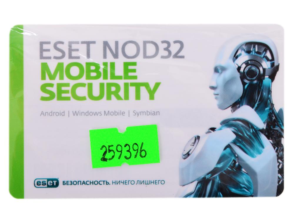 Антивирус  ESET NOD32 Mobile Security - лицензия на 1 год на 1 мобильное устройство, CARD (NOD32-ENM2-NS(CARD)-1-1) антивирус eset nod32 smart security platinum edition лицензия на 2 года nod32 ess ns box 2 1
