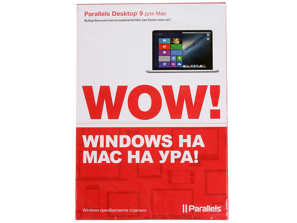 Программное обеспечение Parallels Desktop 9 for Mac Retail Box CD CIS, BOX (PDFM9L-BX1-CD-CIS)
