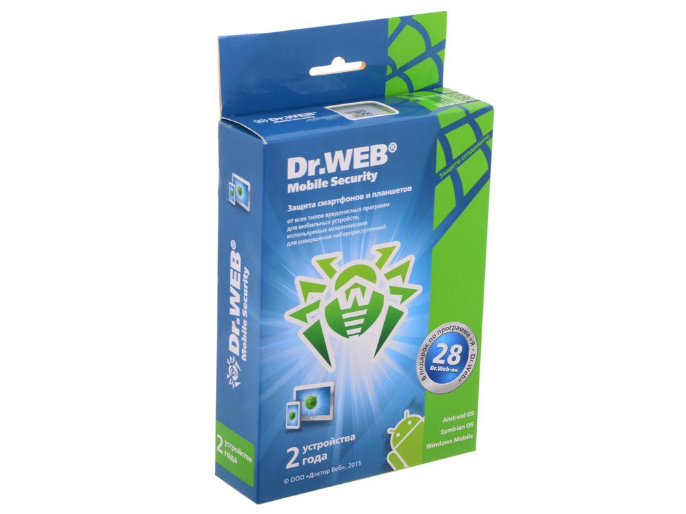 Антивирус DR.Web Mobile Security 2 устройства/2 года (BHM-AA-24M-2-A3)