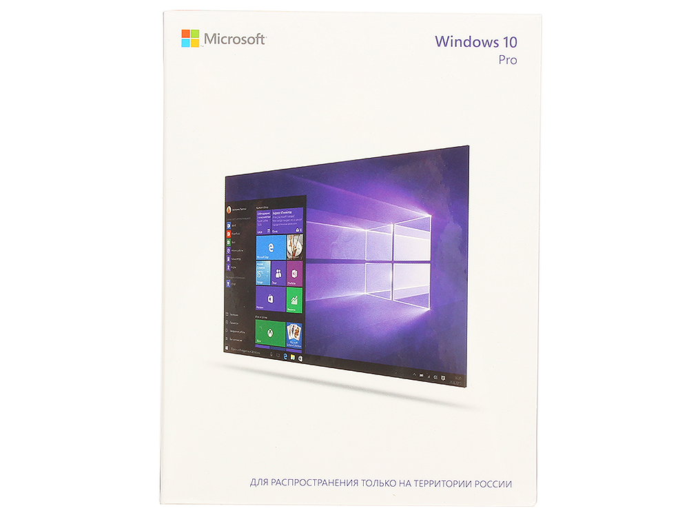 Программное обеспечение Windows 10 Professional 32/64 bit Rus Only USB (FQC-09118) ос windows 7 professional
