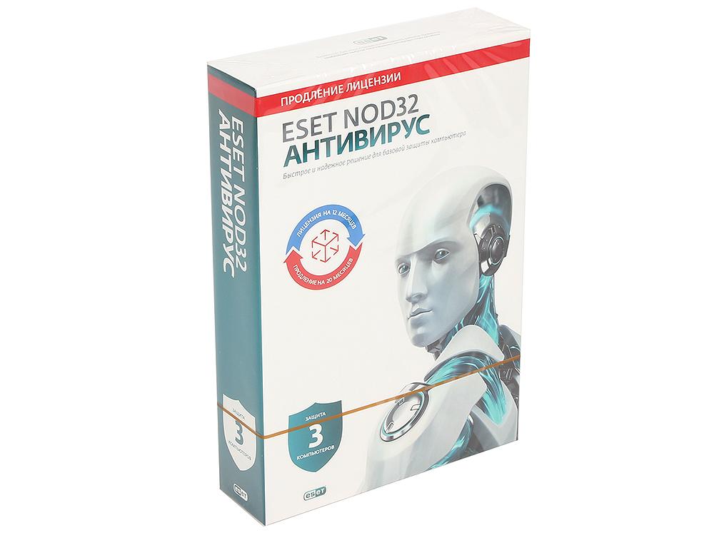 Коробка продления ESET NOD32 Антивирус - продление 20 месяцев или новая 1 год/3ПК (12мес) (NOD32-ENA-2012RN(BOX)-1-1) eset nod32 антивирус platinum edition 3пк 2года