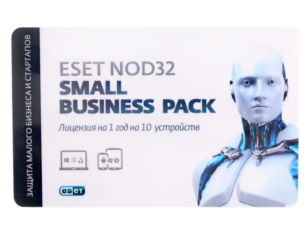 Антивирус ESET NOD32 SMALL Business Pack newsale for 10 user (NOD32-SBP-NS(CARD)-1-10) obo hands the best pvc plastic blank id card credit card thin cr80 available for card printer pack of 10