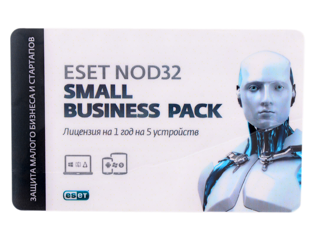 Антивирус ESET NOD32 SMALL Business Pack newsale for 5 user (NOD32-SBP-NS(CARD)-1-5) по для сервиса м видео office 365 eset nod32 антивирус 1устр 1 год