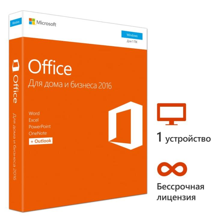 Программное обеспечение Microsoft Office Home and Business 2016 64 Russian Only DVD (T5D-02705) программное обеспечение microsoft office home and business 2016 64 russian only dvd t5d 02705