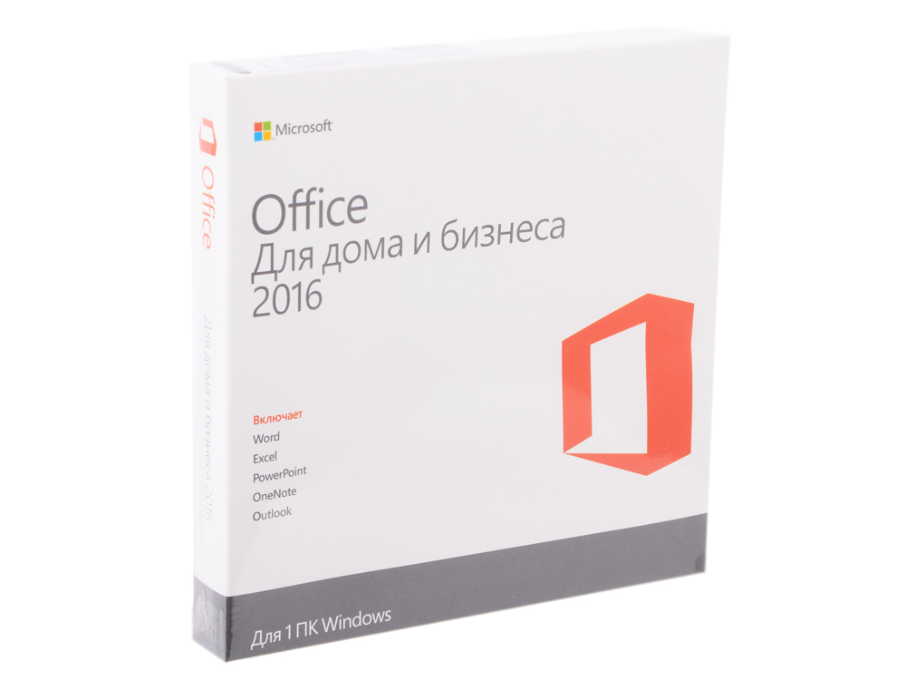 Программное обеспечение Microsoft Office Home and Business 2016 64 Russian Only DVD (T5D-02705)