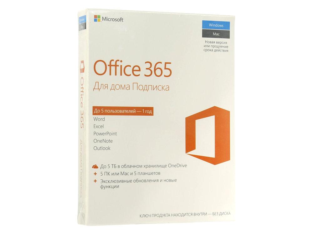 Программное обеспечение Microsoft Office 365 Home Rus BOX (6GQ-00738)
