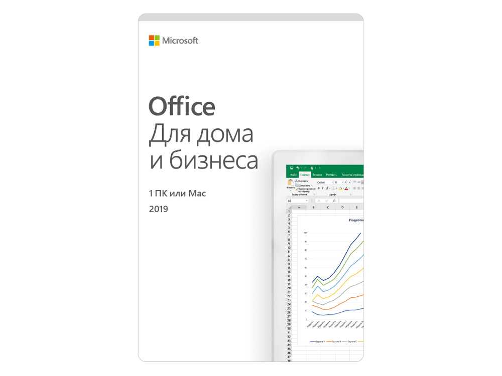 Программное обеспечение Microsoft Office Home and Business 2019 Russian Only MedialessDVD (T5D-03242) yellow jinhao free shipping fountain pen and bag high quality men women pens luxury business gift school office supplies 004