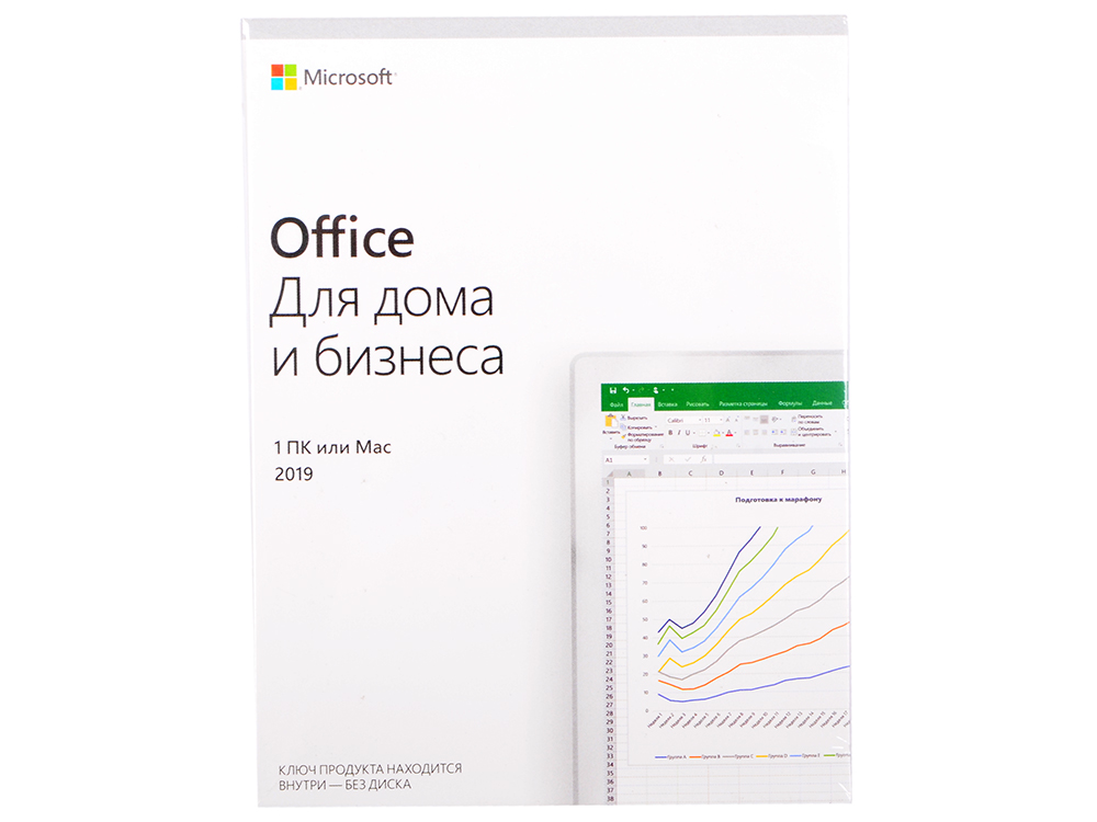 Программное обеспечение Microsoft Office Home and Business 2019 Russian Only MedialessDVD (T5D-03242) offex home office lucent task chair chrome indigo blue
