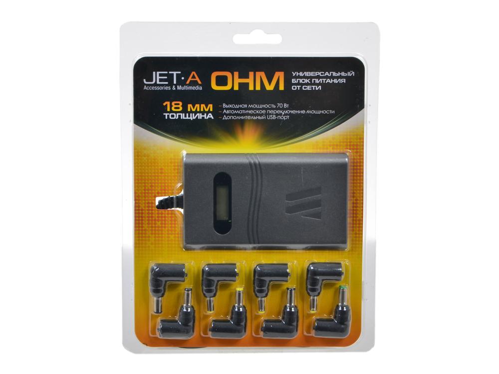 Универсальный адаптер питания для ноутбуков и цифровых устройств 70Вт Jet.A JA-PA4 Ohm Slim ТОНКИЙ и с автомат. переключением напряжения