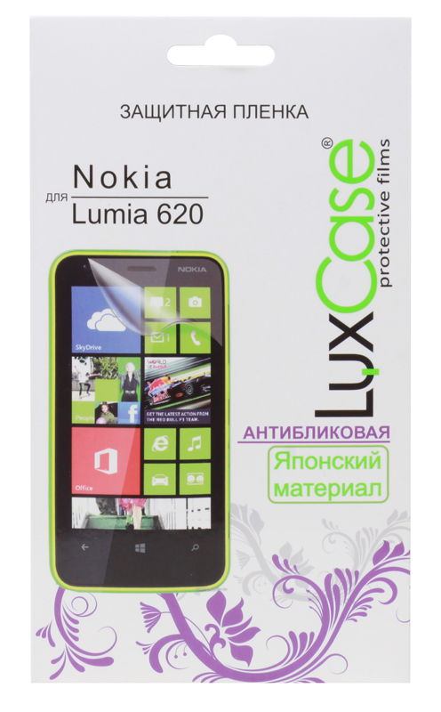Защитная пленка LuxCase для Nokia Lumia 620 (Антибликовая) kinston stylish flip open pu plastic case w stand card slot for nokia lumia 520 4 3 black