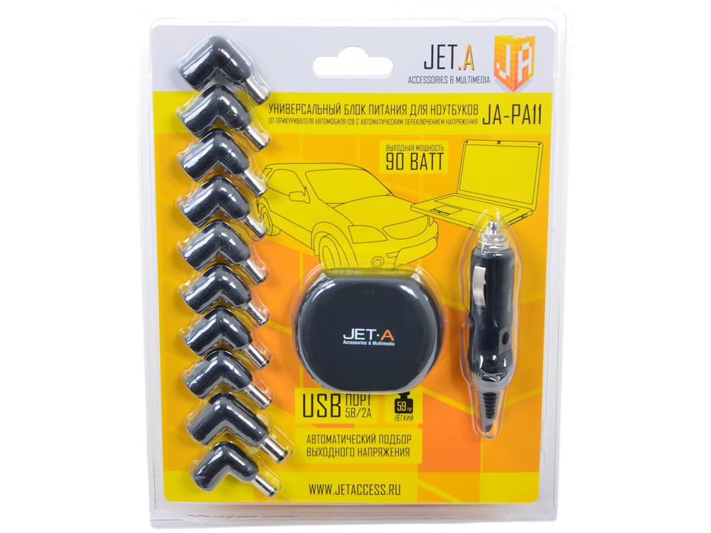 Универсальный адаптер питания для ноутбуков 90Вт Jet.A JA-PA11 Spot от прикуривателя автомобиля