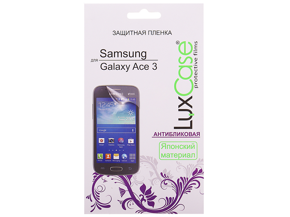 Защитная пленка LuxCase для Samsung Galaxy Ace 3 (Антибликовая)