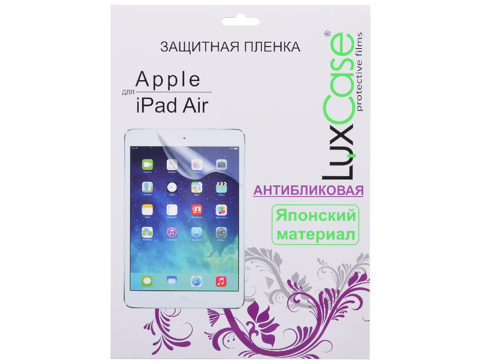 Защитная пленка LuxCase для Apple iPad Air (Антибликовая)