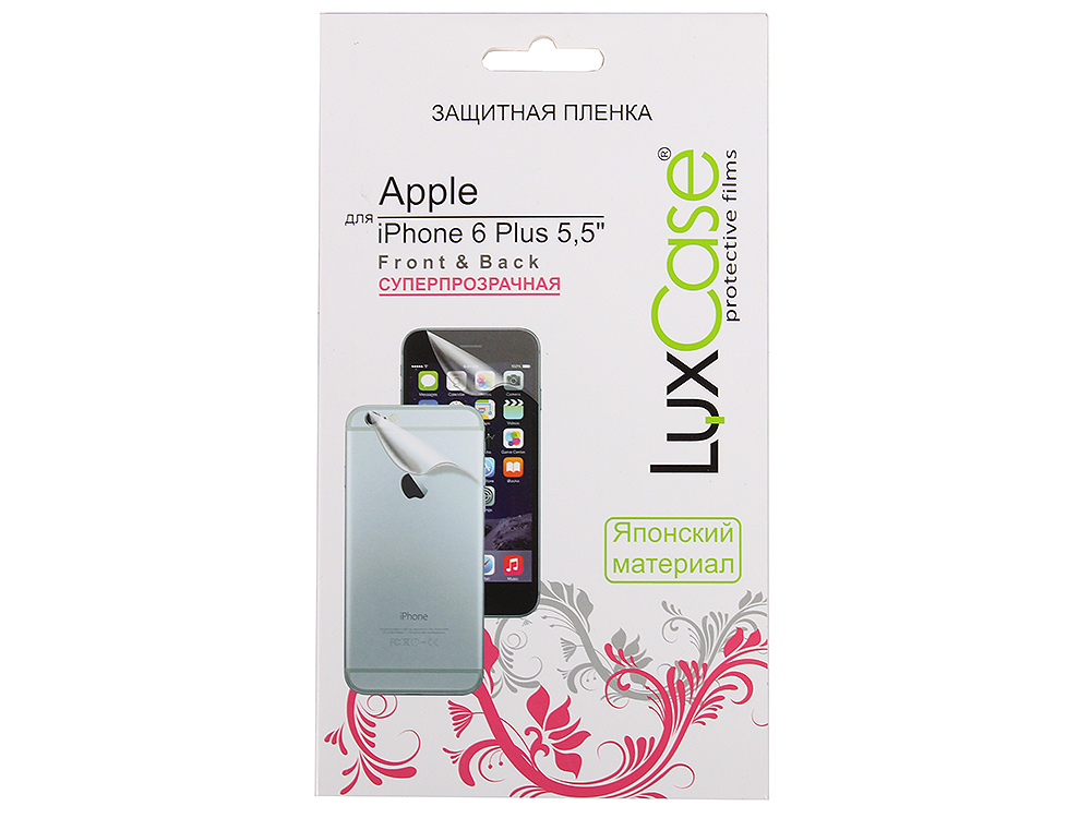 Фото - Защитная пленка LuxCase для Apple iPhone 6 Plus 5.5 (Front&Back) Cуперпрозрачная plus open front vertical striped kimono