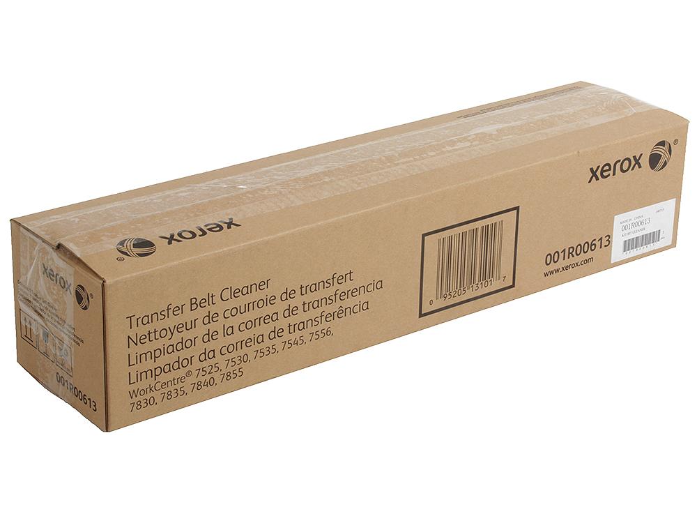 Узел очистки 001R00613 для Xerox WC7120. Черный. кофе в зёрнах lavazza crema e aroma 1 кг