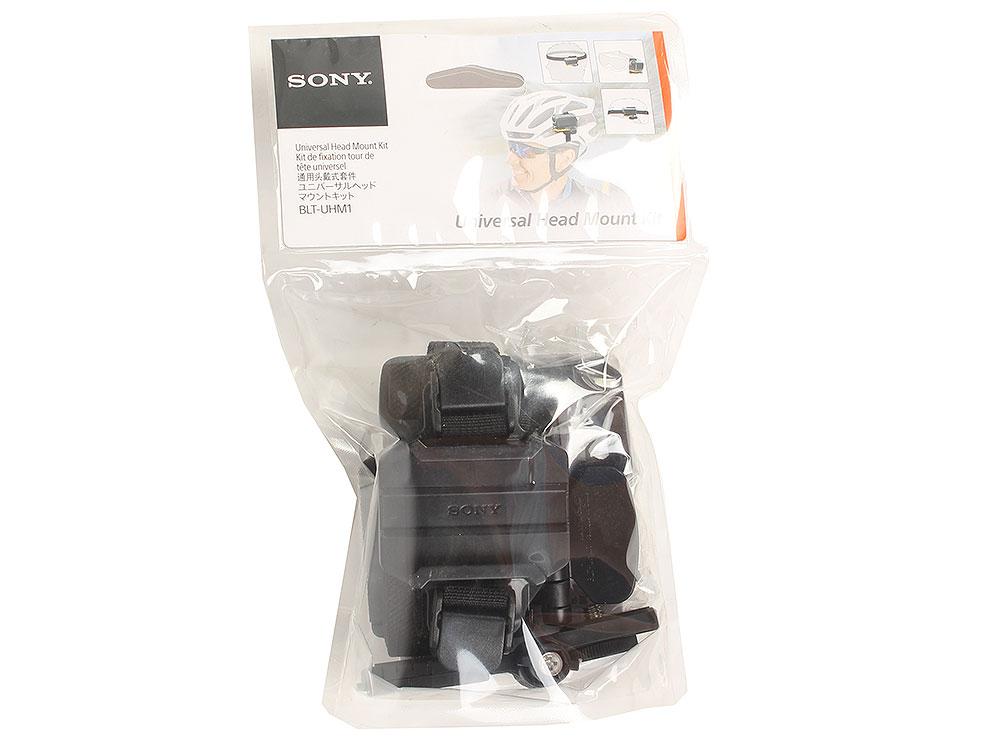 Action Крепление Sony BLT-UHM1 Универсальное крепление на голову, позволяющее закрепить экшн камеру на голове, шлеме/перфорированном шлеме, очках ( крепление для жк дисплея ноутбука for sony 17 sony vaio vgn ar320e l r ar ar320e