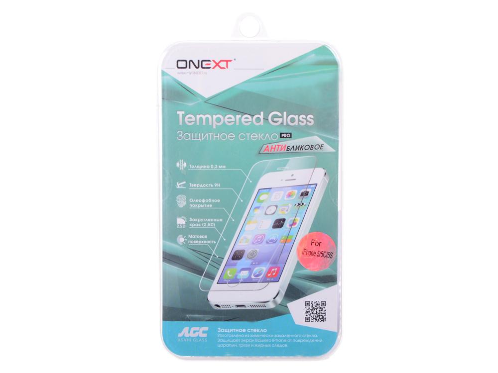 Защитное стекло для Apple iPhone 5/5C/5S антибликовое, Onext