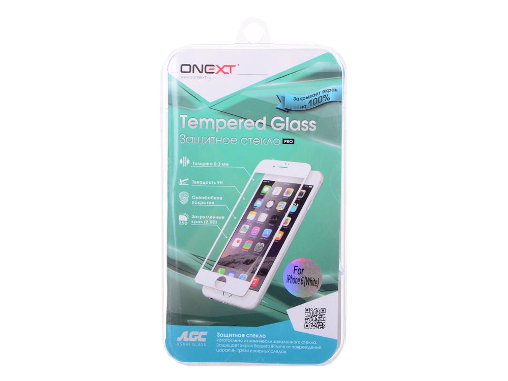 Защитное стекло для Apple iPhone 6 с белой рамкой, Onext