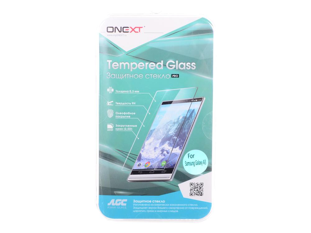 Защитное стекло для Samsung Galaxy A3, Onext