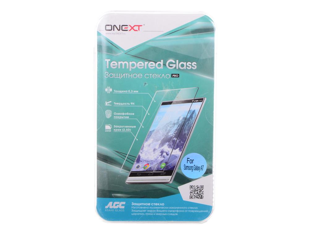 Защитное стекло для Samsung Galaxy A7, Onext