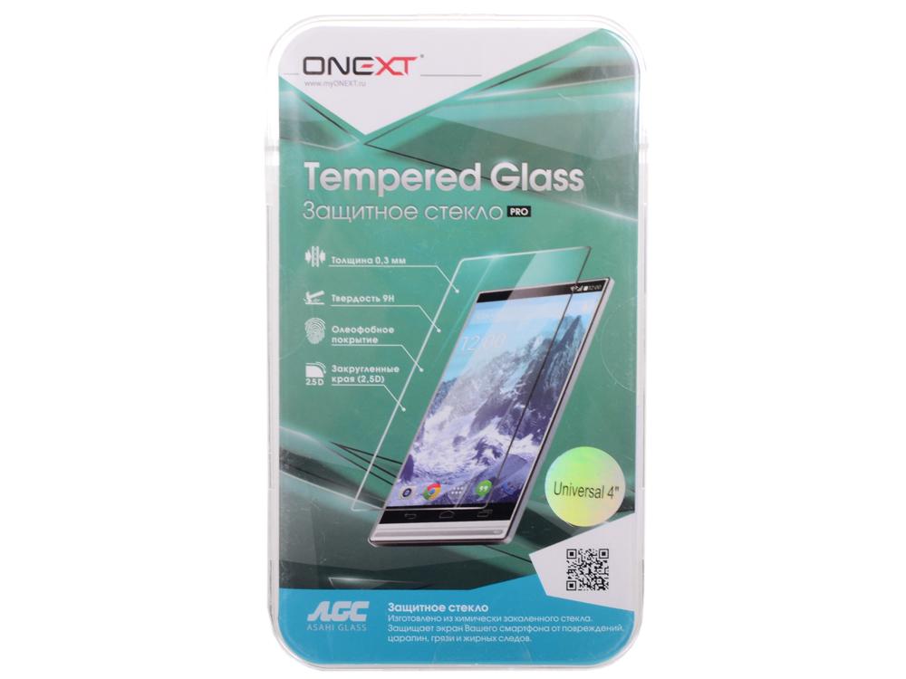 Защитное стекло для дисплеев 4 универсальное, Onext защитное стекло onext для дисплеев 5 5 универсальное