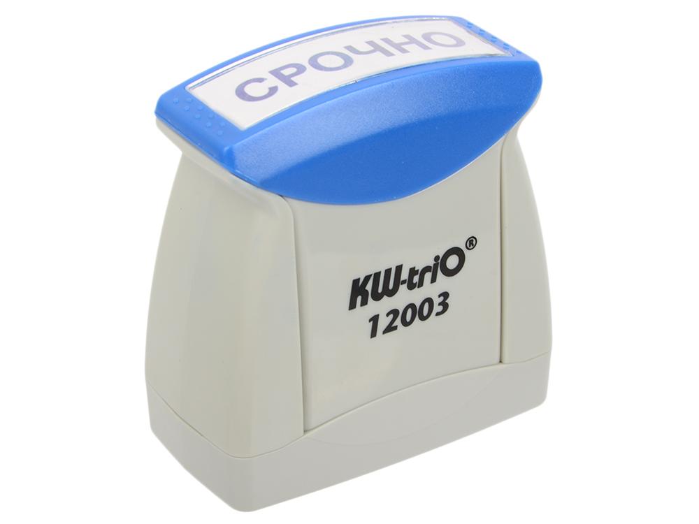 Штамп KW-trio 12003 со стандартным словом СРОЧНО пластик цвет печати ассорти
