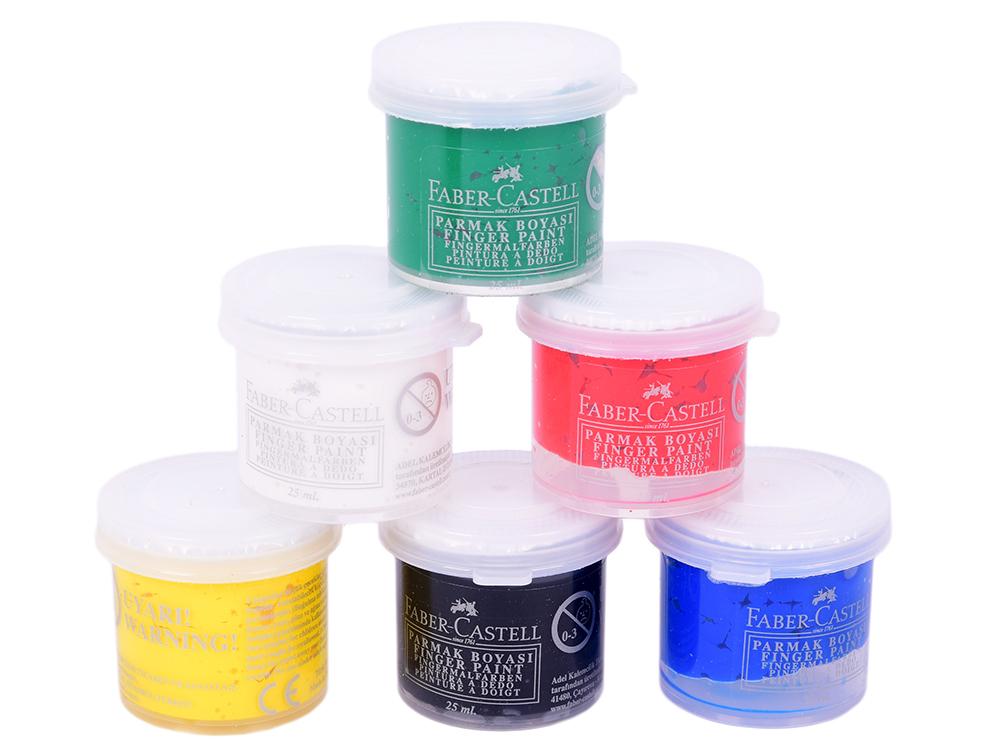 Краски пальчиковые Faber-Castell 6 цветов 160402