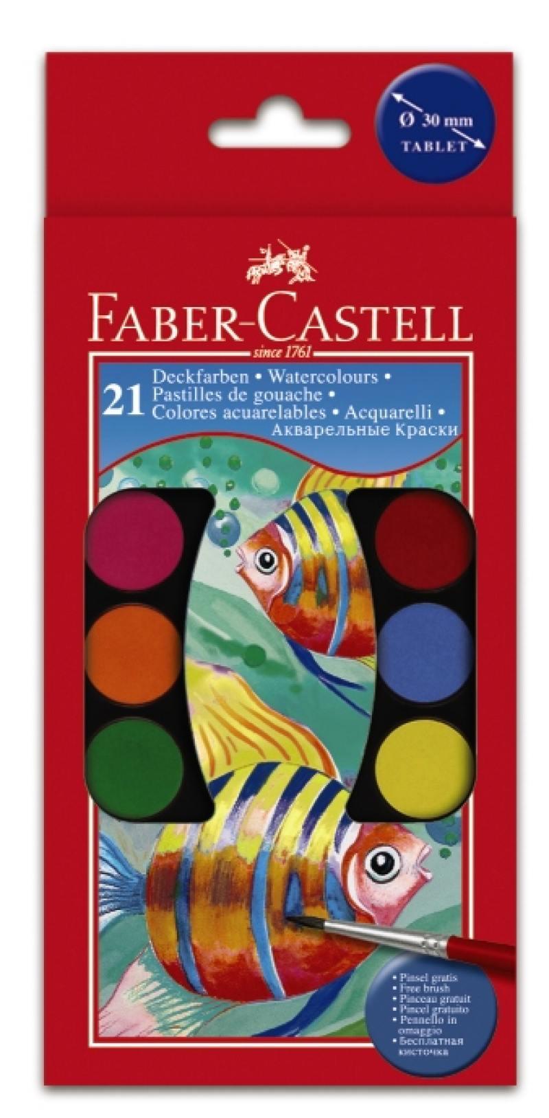 Краски акварельные Faber-Castell Watercolours 21 цвет 2 кисточки диаметр 30мм 125021 faber pareo