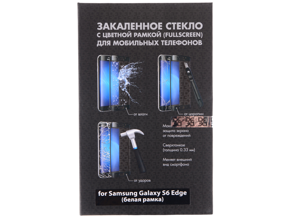 Защитное стекло для Samsung Galaxy S6 Edge с цветной рамкой (white), DF dark screen non working fake dummy display model for galaxy s6 edge white