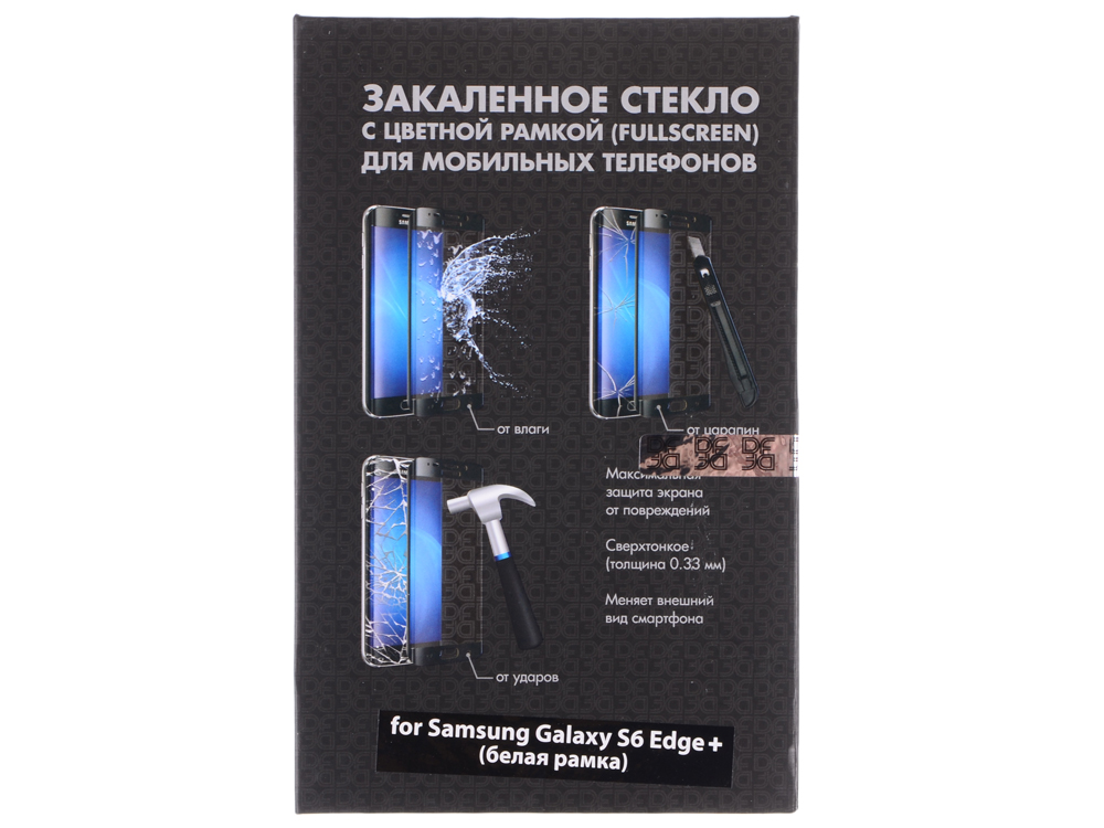 Защитное стекло для Samsung Galaxy S6 Edge+ с цветной рамкой (white), DF dark screen non working fake dummy display model for galaxy s6 edge white