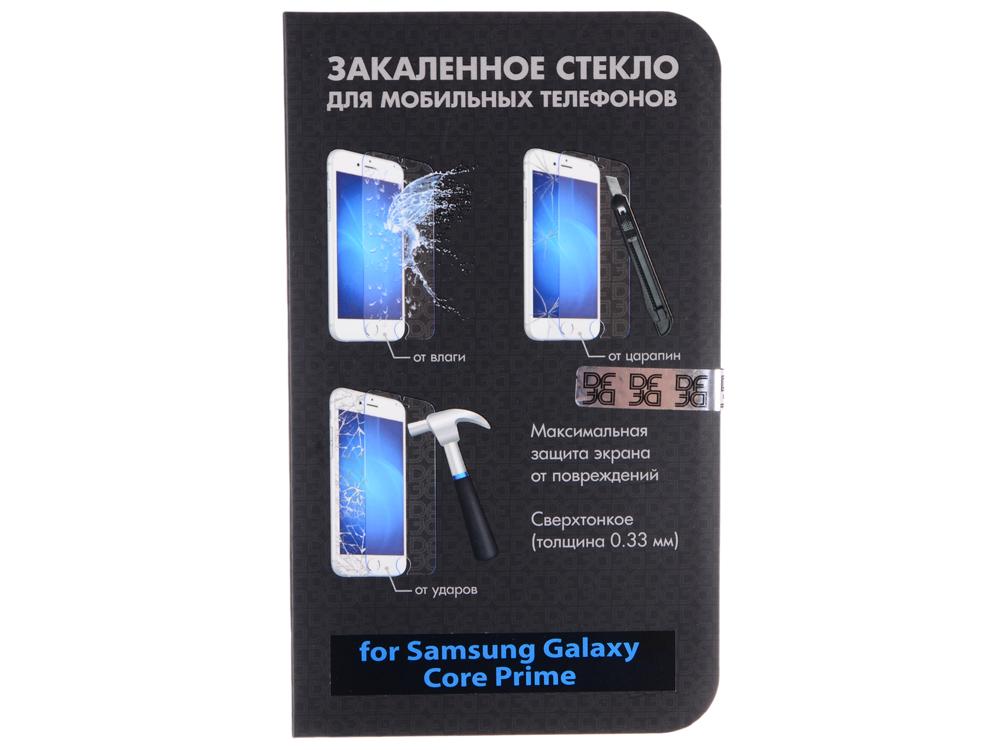Защитное стекло для Samsung Galaxy Core Prime , DF аксессуар защитное стекло для samsung galaxy j1 mini prime dekken 2 5d 9h 0 26mm глянцевое 20402