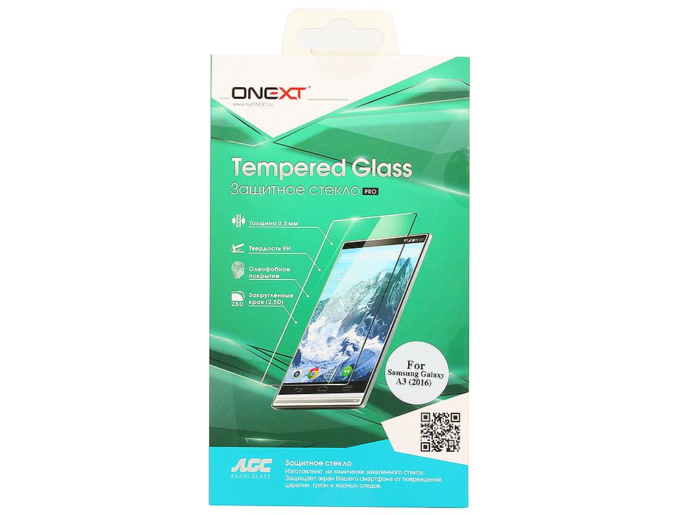 Защитное стекло Onext для телефона Samsung Galaxy A3 2016