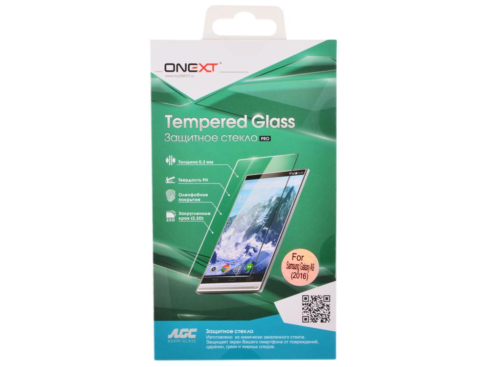 Защитное стекло Onext для телефона Samsung Galaxy A9