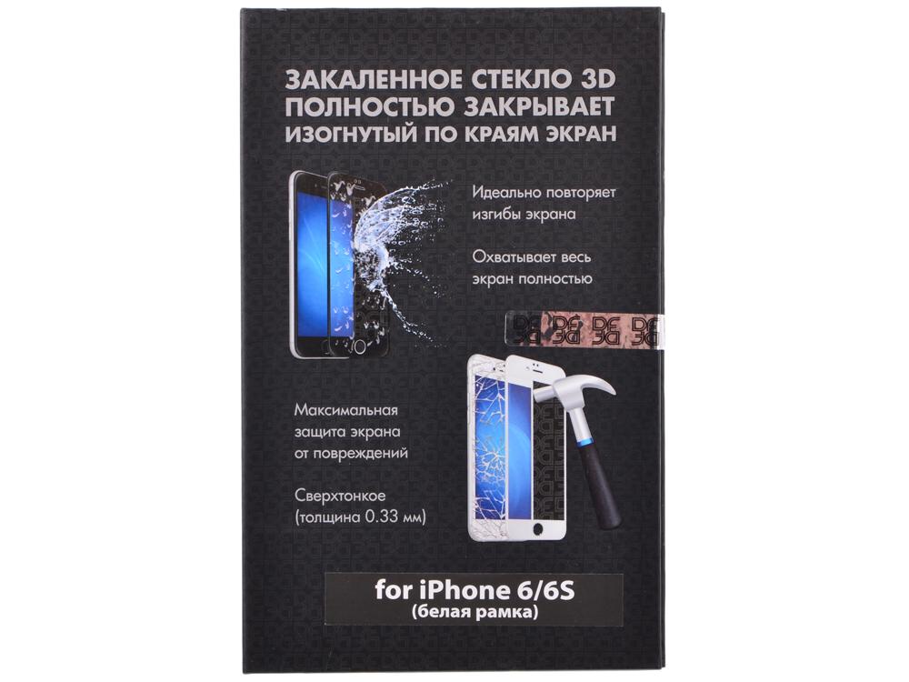 Закаленное стекло 3D с цветной рамкой (fullscreen) для iPhone 6/6S DF iColor-04 (white) аксессуар закаленное стекло df full screen для iphone 7 plus 8 plus icolor 16 white